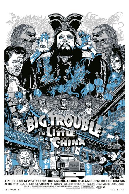 bigtrouble2.jpg