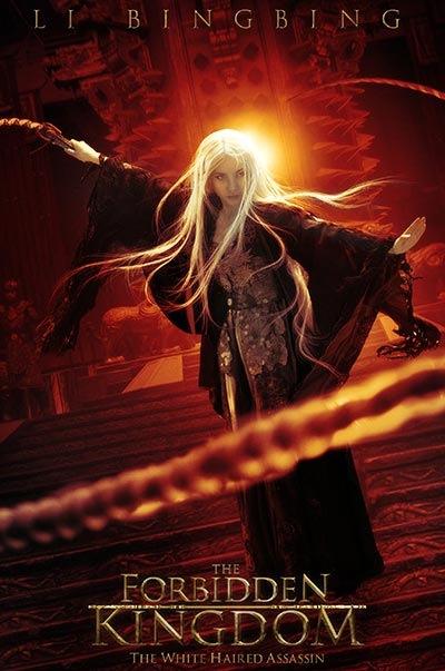 forbidden-kingdom-poster-3.jpg