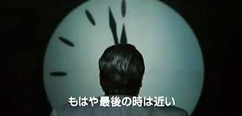 watchmen-japanese-trailer-tsr