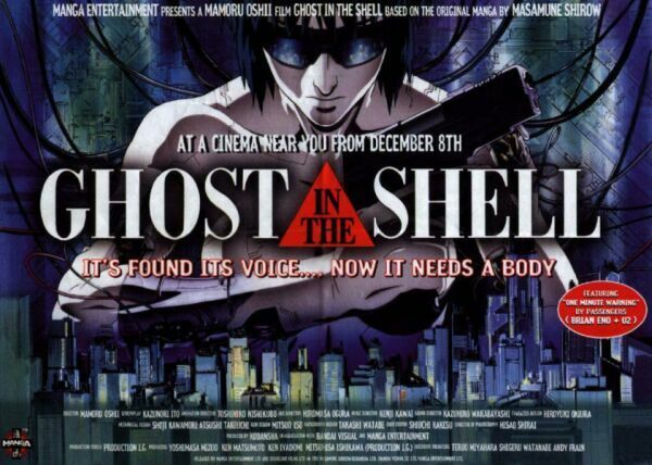 ghost_in_the_shellposter