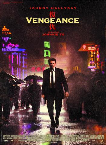 vengeance09