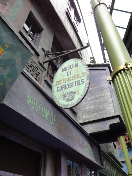 museum-of-muggle-curiosities-harry-potter-diagon-alley