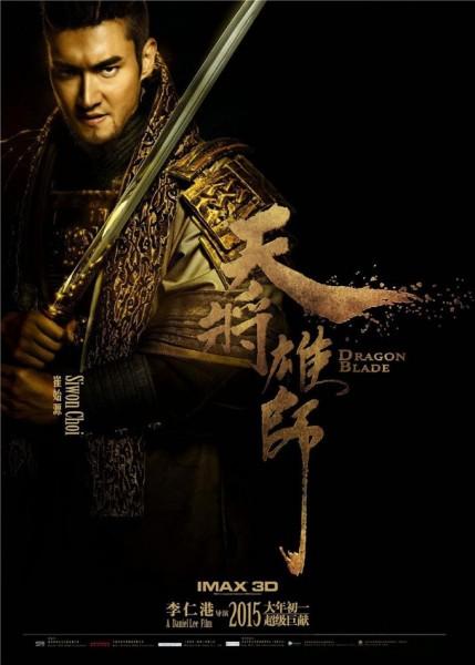 dragon-blade-poster-05