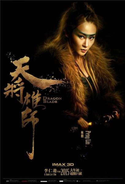 dragon-blade-poster-06