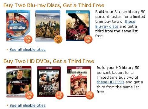 Oferta Amazon HD-DVD Blu-Ray