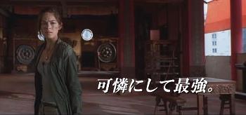 street-fighter-japanese-trailer-img