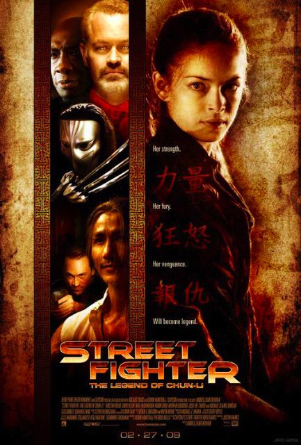streetfighter-diff-poster-full
