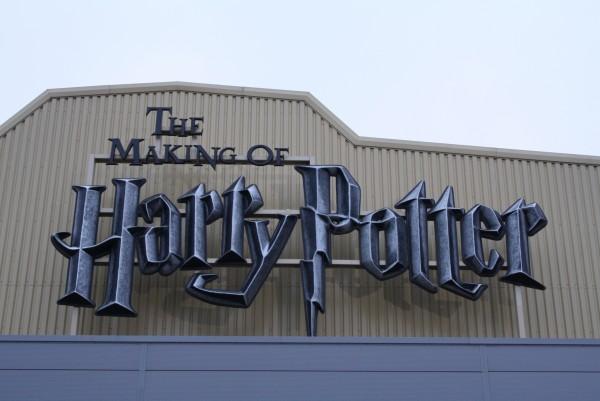 Tour Harry Potter Studio Londres Imagen (347)